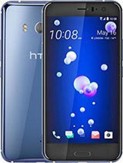 Imagine HTC U11